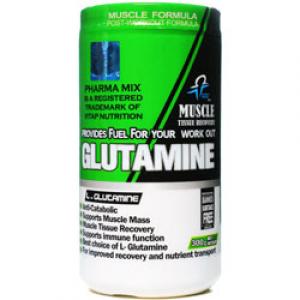 گلوتامین فارما میکس